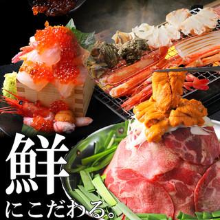 美味しい海鮮料理クーポン割引20%OFFでお得に美味しく