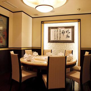 【ゆったり優雅な時間に寛ぐ】円卓を囲む大小個室も多数完備