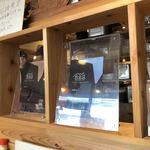 自家製麺 うろた - 店内には数々の賞が飾ってあります。