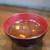 グリル まどか - 料理写真:味噌汁☆
