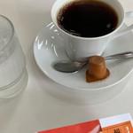 喫茶ハーモニー -
