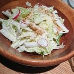 魚金 - シーザーサラダ S 480円