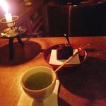 118791321 - お茶とお菓子