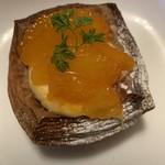 ブーランジェリー ニシノ - オレンジのデニッシュ 280円