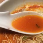 太陽のトマト麺withチーズ - スープ