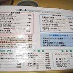 釜ひろ - re57605.jpg