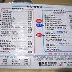 釜ひろ - re57603.jpg