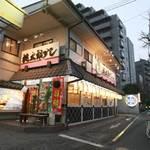 1188913 - 早稲田通り沿い、洗車屋さんと一体化してます。