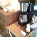 レトワールフリヨン - コーヒーサービス