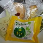 広島 白十字 - 料理写真:焼き菓子いっぱい♪