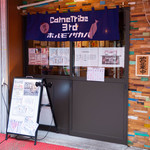 CarneTribe 3rd ホルモン酒場 - 紺色の暖簾が目印です