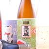 手打蕎麦 あすなろ - ドリンク写真:日本酒