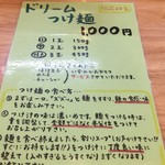 118805388 - 2019年10月時点 450gまで無理です。                       食べ元から¥1.000と高めです。