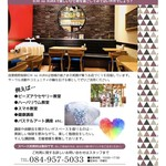 自家焙煎珈琲 ICHI no KURA coffee&soft cream - コミュニティースペース