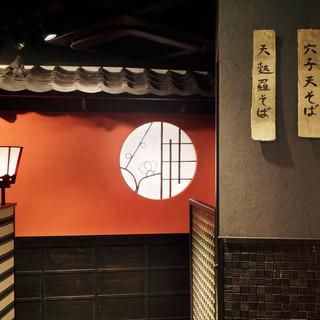 落ち着いた雰囲気の店内で、ごゆっくりとお食事をお楽しみいただけます。