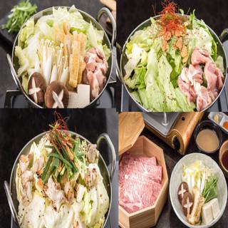 当店自慢の十種の鍋料理!!
