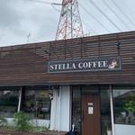 ステラコーヒー -