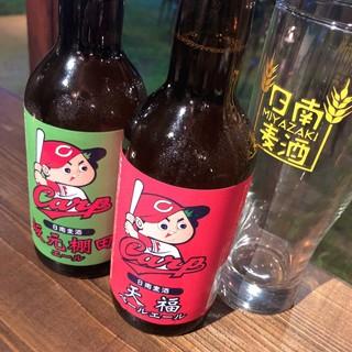 日南麦酒(地ビール)