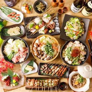 【期間限定】選べる博多料理と地元素材を愉しむ2980円