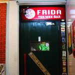 フリーダ -