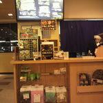 無添くら寿司 - 店内①(2012.02.23)