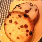 11882348 - パン ブリオッシュ レザン(ブリオッシュ生地の丸いスライスレーズンパン)