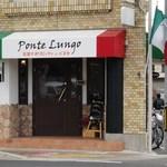 ポンテルンゴ - 店の外観