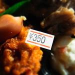 オールウェイズ  - 350円っ!!!!(^^)!