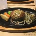 ブロカント - ハンバーグステーキ