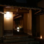 Kodaiji Wakuden -