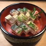 118827179 - さば寿司 ハーフ 1320円(税込)