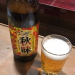 118827184 - 瓶ビール キリン秋味 800円(税込)
