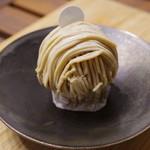 パティスリートレカルム - 料理写真:和栗のモンブラン