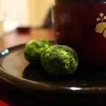 茶三楽 - 抹茶クッキー