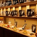 茶三楽 - お茶の試飲