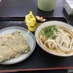 麺八 - 合計で370円(税込)
