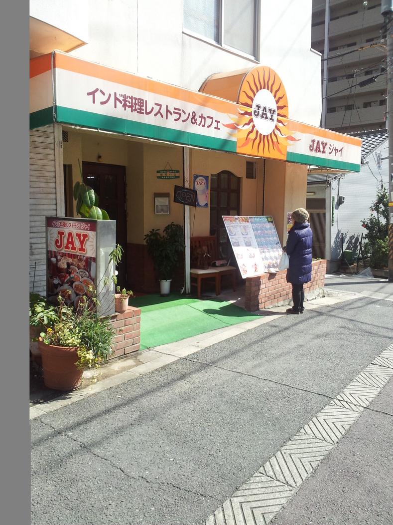 JAY 京橋店
