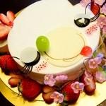 """スイーツガーデン ユウジアジキ - """"クMAX/クマックス(Lサイズ) お雛様ヴァージョン"""""""