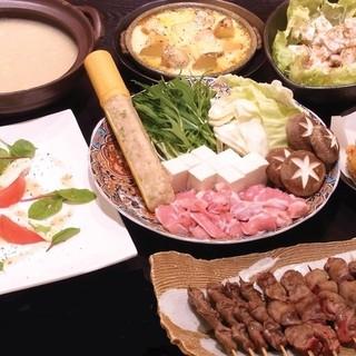 【小樽でご宴会なら鳳】『選べる鍋つきコース』でご宴会♪