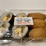 Cafe さかゑや - 料理写真:持ち帰り 太巻き寿司&稲荷寿司 450円