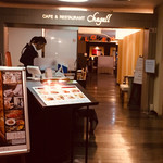 カフェ&バイキング シャガール - レストラン入口