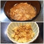 自家製麺 No11 - 生姜ダレ