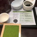 マッチャ ハウス 抹茶館 - 抹茶ティラミスと煎茶セット