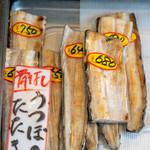田中鮮魚店 - 2019.10 骨なし うつぼのたたき
