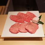 焼肉 強小亭 - モモ、牛タン焼き肉