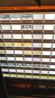 麺処 銀笹 - 券売機