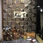 銀座イタリアン Fabi's  - 店先