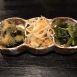波平食堂 - 定食の小鉢2人分
