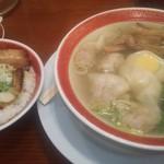 118857734 - 雲吞スープと煮豚飯のセット 836円(税込)