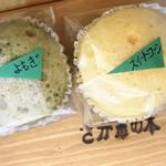 お菓子の古場 - 料理写真: